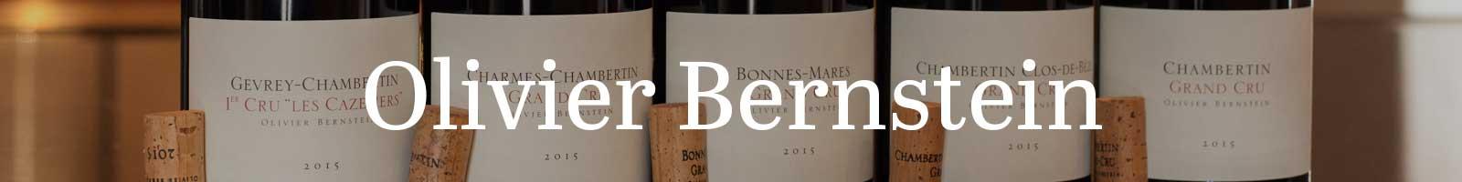 Essential Winemaker of France: Olivier Bernstein