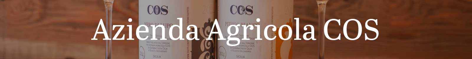 Essential Winemakers of Italy: Azienda Agricola COS