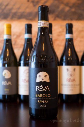 """2013 Réva """"Ravera"""" Barolo"""